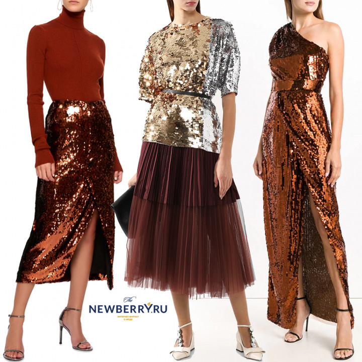 Блузы, юбки, брюки, платья с пайетками! Выбираем лучший новогодний образ