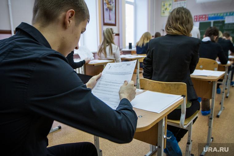 Школьников обяжут сдавать ЕГЭ по географии ради патриотизма