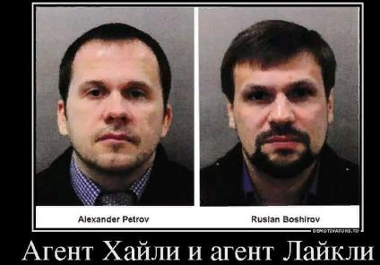Штрафы и подозрительные паспорта: Что в России «накопали» о подозреваемых по делу Скрипалей