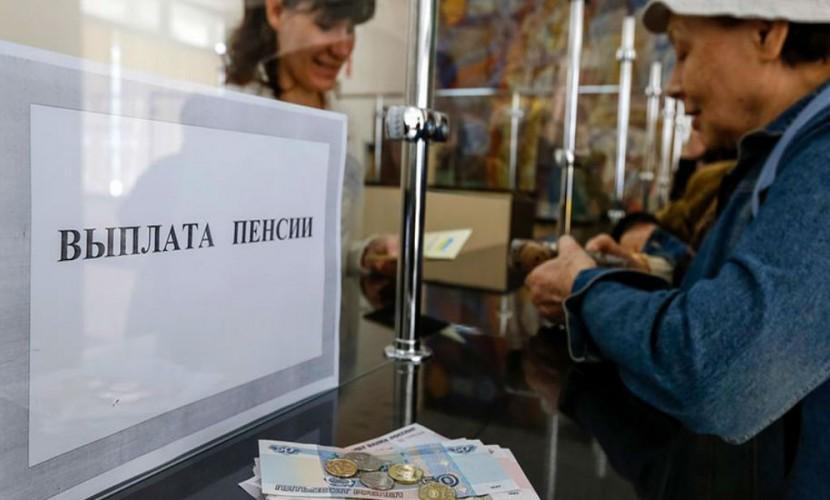 Россияне назвали идеальный размер пенсии для нормальной жизни