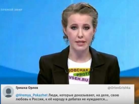 Собчак опозорилась в эфире Первого канала