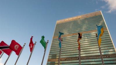 ООН предупредила, что 1,5 мл…