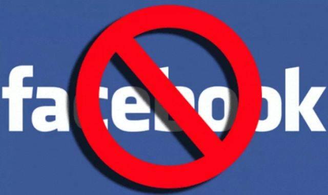 Рупор насилия: Как Фейсбук помог новозеландскому террористу