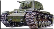 КВ-тяжелый советский танк начала Великой Отечественной