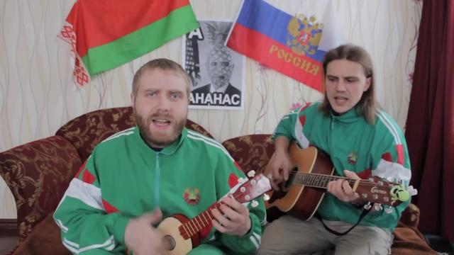Белорусы украинцам