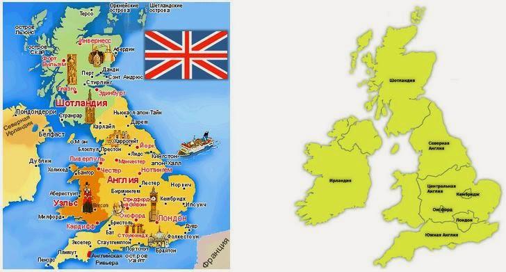 Что значат названия европейских государств европа, история, названия стран