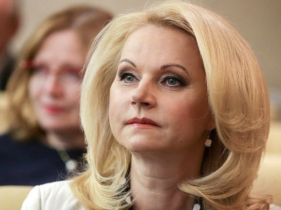 """""""52-летняя старуха"""": Доренко оскорбил Голикову из-за алкоголя"""