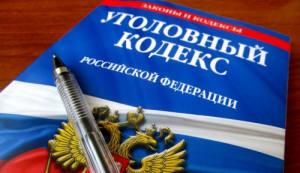 Следователями Оренбурга окончено производство по уголовному делу по факту присвоения чужого имущества