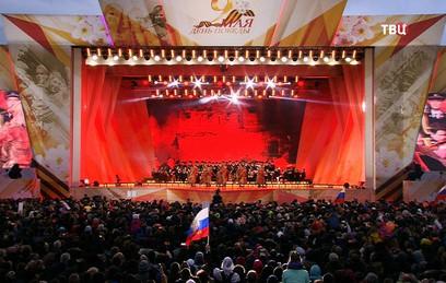На Поклонной горе состоится большой праздничный концерт