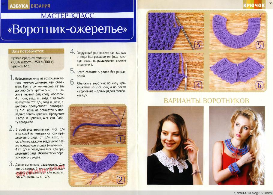 Вязание на спицах екатеринбург курсы