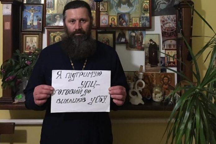 Поддержим братьев православн…