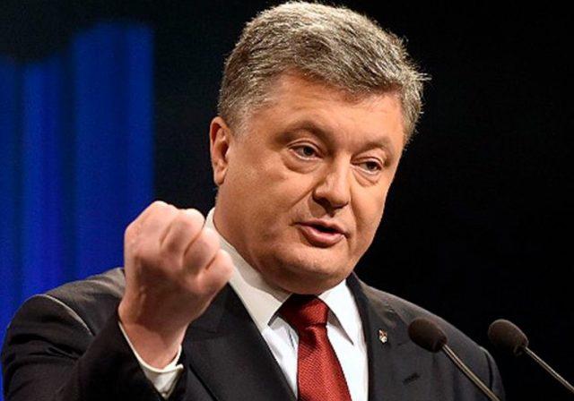 Украина отметила знаковую да…