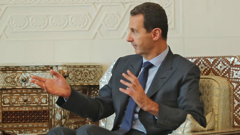 Асад обсудил с представителями России формирование конституционной комиссии