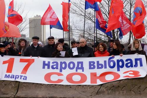 Витренко. Киев. Наша победа. Союзу - да, фашизму - нет! Видео