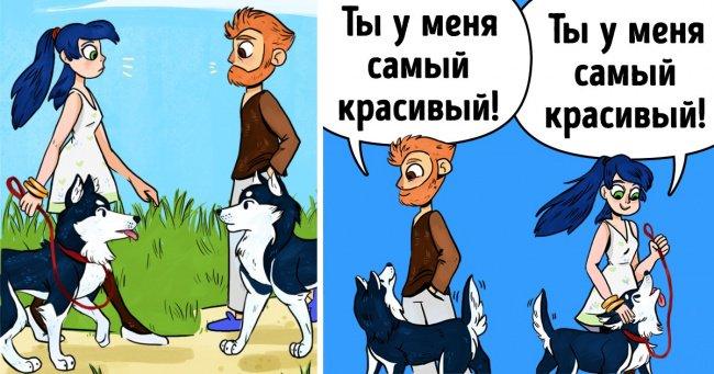 Вещи, которые делают все владельцы собак