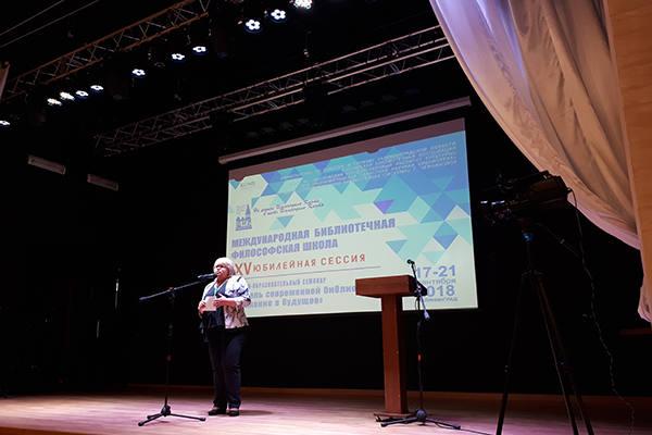 В Калининграде открылась Международная философская школа