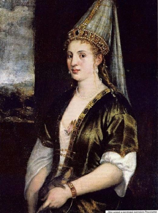 La Sultana Rossa. Автор: Тициан Вечелио. Портрет хранится в Музее города Сарасота (США, штат Флорида).