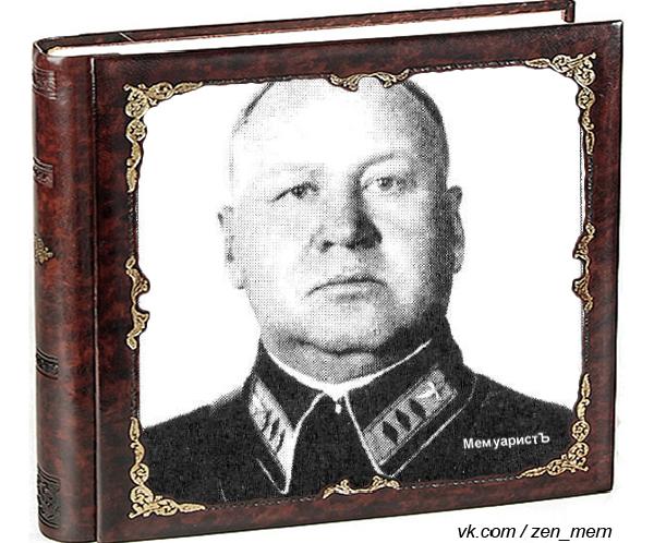Расстрел первых попавшихся десяти русских и генерал Тодорский