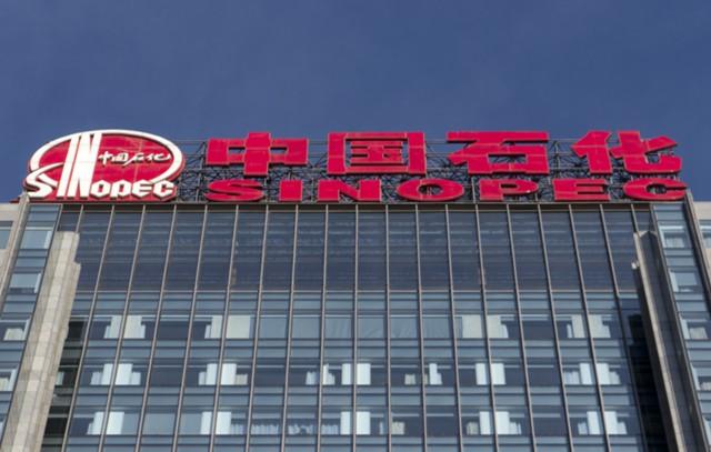 Китайская Sinopec увеличит импорт нефти из США