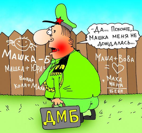 СМЕХОТЕРАПИЯ. Армейские маразмы. (8)