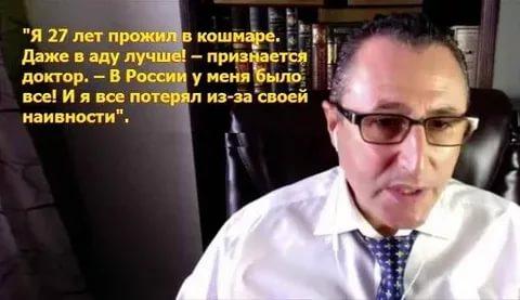 Россиянин, проживший в Израиле и США 27 лет: Даже в аду, пожалуй, лучше!