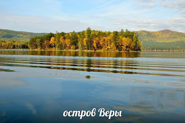 Загадки уральского озера Тургояк