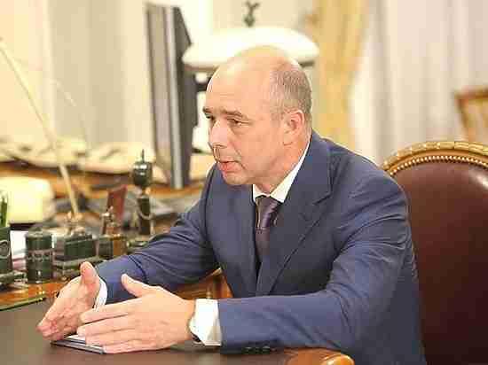 И никто не найдёт: Силуанов раскрыл механизм защиты денег олигархов от санкций