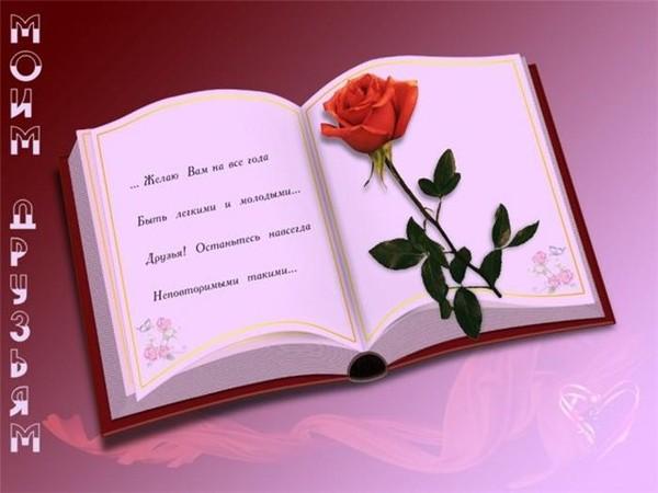 Анимационные открытки картинки для блогов и гостевых книг