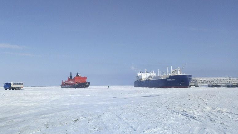 N-TV: боевые ледоколы помогут России в борьбе за сокровища Арктики
