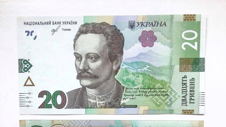 «Увековечили позор на новых гривнах»: украинцы обсуждают банкноту с «полысевшими» Карпатами