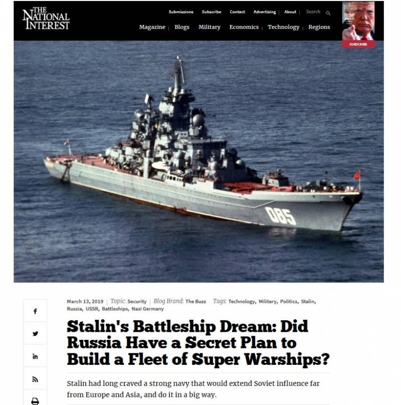 Зачем столько глупостей вокруг советских линкоров?