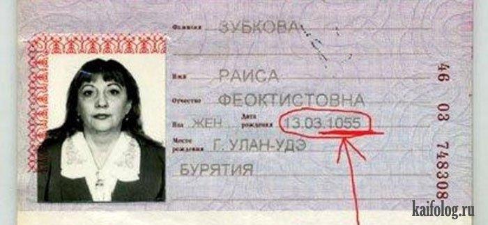 Как сделать текст как в паспорте