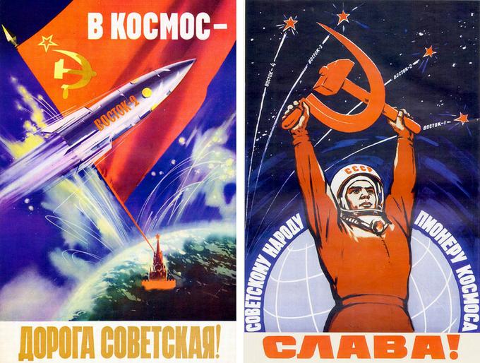 С Днём космонавтики, дорогие сограждане !