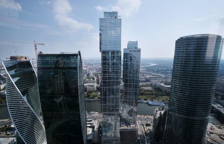 """В мире появилась новая """"большая семерка"""", включающая Россию"""