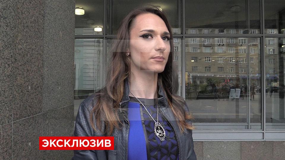Трансгендер попросил московское метро об отдельном вагоне для лиц нетрадиционной ориентации