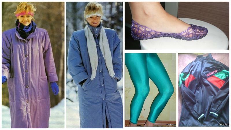 Ходячий антисекс или ужасная одежда 80-90-х гг. Неужели это кому-то могло нравиться?