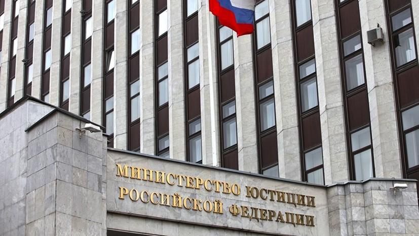 Россия обжаловала решение ЕСПЧ по Pussy Riot
