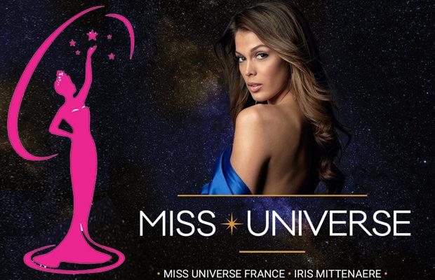 Мисс Вселенная_2017