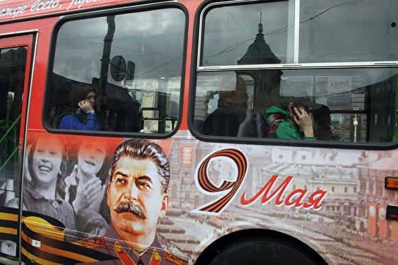 ВЦИОМ: 24% россиян ничего не знает о сталинских репрессиях