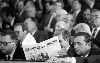 """""""Эра гласности"""": последний вздох Советского Союза"""