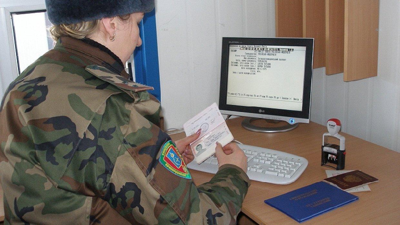 «Штампы в паспорте не будут …