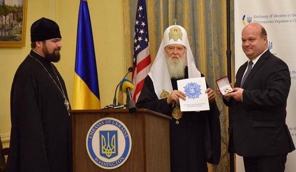 В РПЦ сообщили, сколько США заплатили за «украинскую автокефалию»