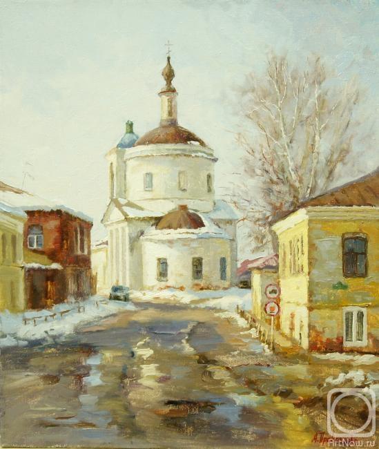 Дали родные, светлые дали... Художник Александр Прокопенко
