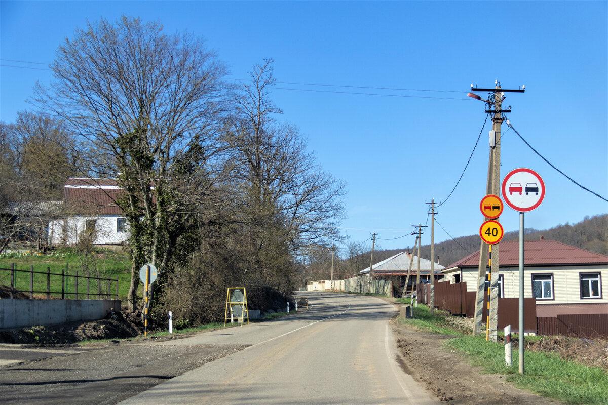 Село Индюк, апрель 2021