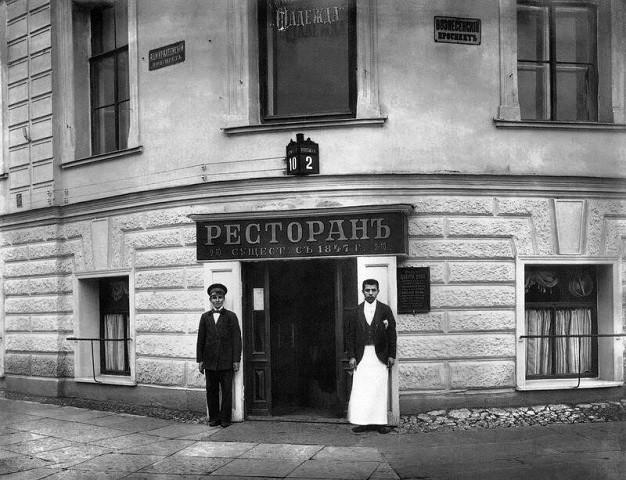 «От санитара до официанта один шаг» :  история уникального ресторана в Петербурге