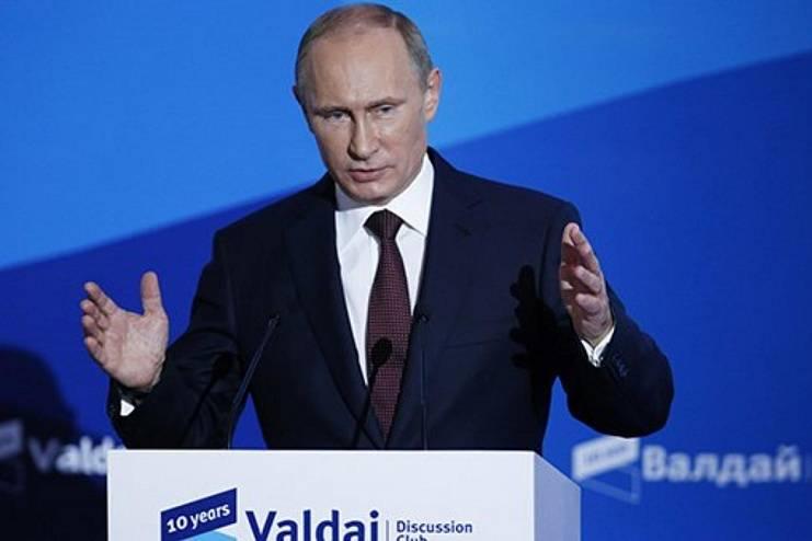 Путин: Страх – плохой способ…