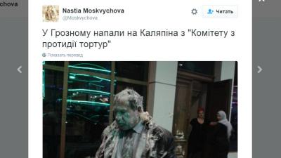 Прокуратура Чечни потребовал…