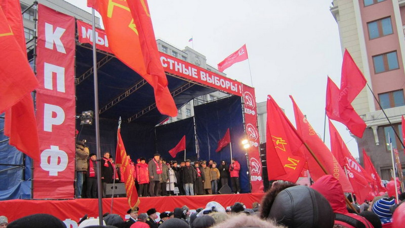 Майдан в России после выборов