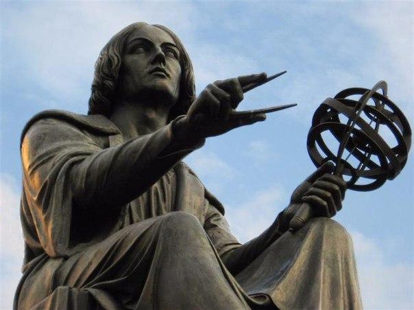 Николай Коперник. История че…