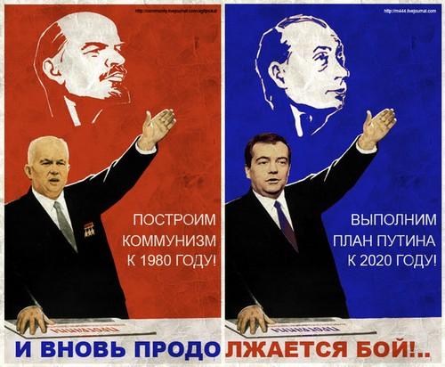 Re: коммунизм и фашизм на весах истории